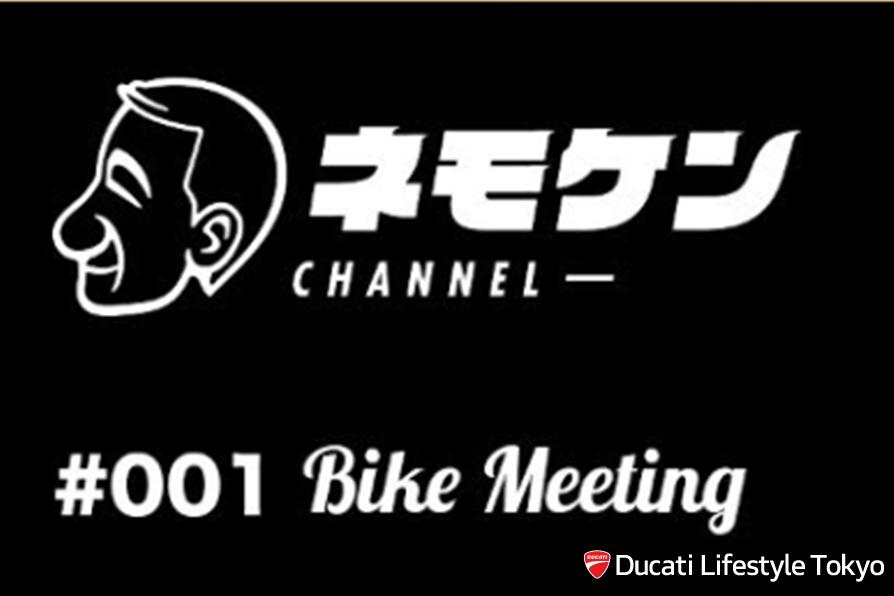 4/30 20:00~ ネモケンCHANNEL スタート!!