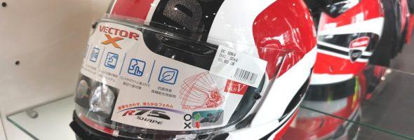 Ducati Corse SBK 4 ヘルメット